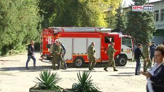 Теракт в Керчи?