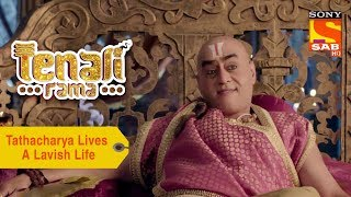 Your Favorite Character | Thathacharya Lives A Lavish Life | Tenali Rama