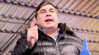 РУХ НОВИХ СИЛ у Хмельницькій області