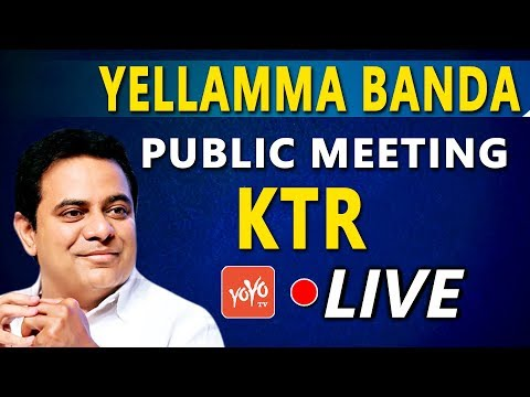 KTR Live | Minister KTR Public Meet at Yellamma Banda in Hyderabad | Telangana | YOYO TV Channel