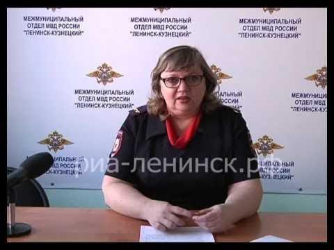 Ленинск-Кузнецкий! Преступление подполковника полиции по ст. 306 УК РФ?!! 2 часть.