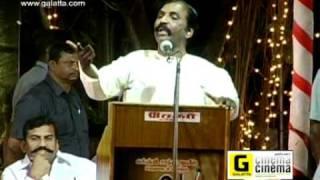 Ponnar Shankar Audio Launch Part 2