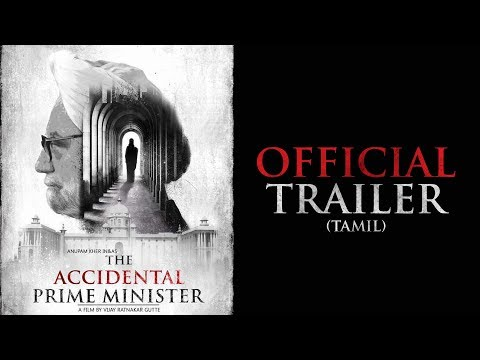 The Accidental Prime Minister - Official Tamil Trailer   Releasing January 18 2019 Mp3