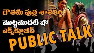 Gautamiputra Satakarni Public Talk | Satakarni Public Review | #GPSK Rating | Balakrishna | Krish