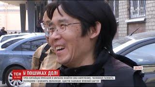 Троє китайців шукають собі жінок просто на вулицях Дніпра(, 2017-04-06T17:32:42.000Z)