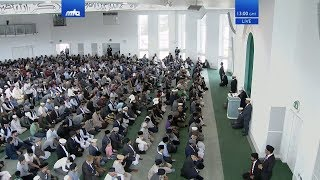 Friday Sermon 31st August 2018 (Urdu): Men of Excellence