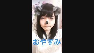 201711 AKB48 大森美優 インスタストーリーまとめ @omorimiyu.