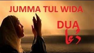 Jumma tul wida WhatsApp status 2019 #alvida #alvidaramzan Last jumma mabarik