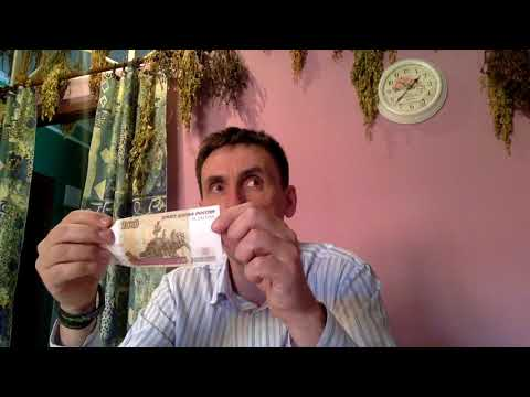 22.08.2017 Семинар ПравоведъСибирь г. Ачинск
