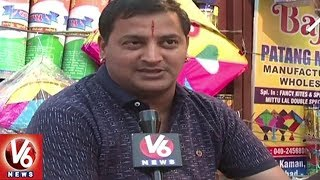 Sankranti Special | Kite Business On Rise In Hyderabad With Variety Kites | V6 News