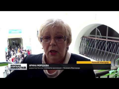 Вакансия в недвижимости. Нижний Новгород от c-nn.ru