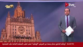 موجز أخبار السادسة مساءاً .. الجمعة 20 إبريل 2018