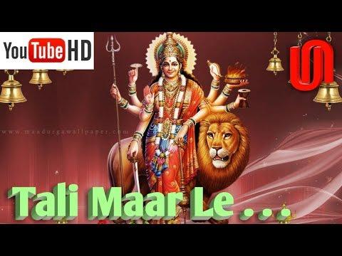 Tali Maar Le Remix Bhakti Song || Navratri Special || Dj Rk