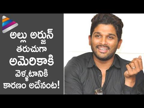 OMG! Allu Arjun plans to visit USA for this REASON? | Latest Telugu Movie News | Telugu Filmnagar