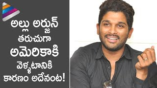 Omg! allu arjun plans to visit usa for this reason? | latest telugu movie news | telugu filmnagar
