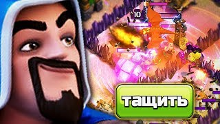 ⚔️ ПЕРВЫЕ АТАКИ НА КЛАНОВОЙ ВОЙНЕ В В МОЕМ НОВОМ КЛАНЕ | CLASH OF CLANS ⚔️