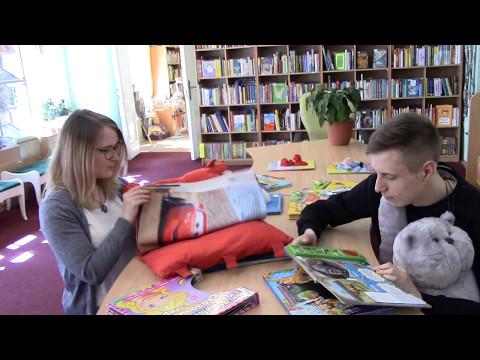 знакомство со взрослой библиотекой