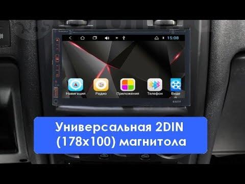 Универсальная 2DIN (178x100) магнитола Android FY-6307