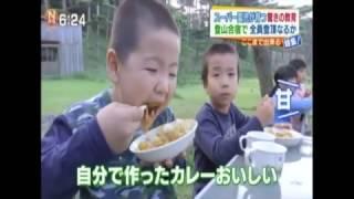 ヨコミネ式動画①