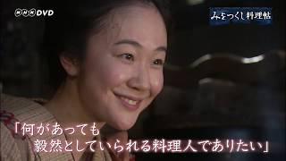 原作:高田郁×主演:黒木華のNHK総合土曜時代ドラマが11月15日、待望のD...