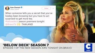 Kate Chastain Previews 'Below Deck' Season 7