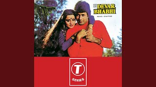 Devar Ki Shadi Mein Nachegi Bhabhi