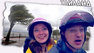 Как мы выбирались с острова Путешествие по ЮВА
