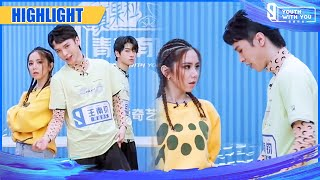 Clip: Krystian Gets So Excited Because Of Singing With G.E.M. | Youth With You S3 EP21 | 青春有你3