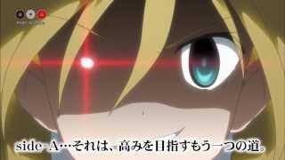 2012年4月に放送されたTVアニメ「咲-Saki-阿知賀編 episode of side-A」...