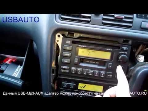 Установка USB-Mp3-AUX адаптера (Yatour / Xcarlink / DMC9088) на Toyota Mark 2