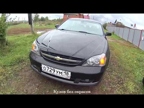 Автоподбор Ижевск. Осмотр Chevrolet Evanda, 2005