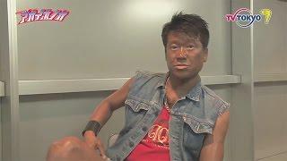 佐藤二朗さん(MADホーリィ役)のインタビュー動画です。 ドラマ24 ア...