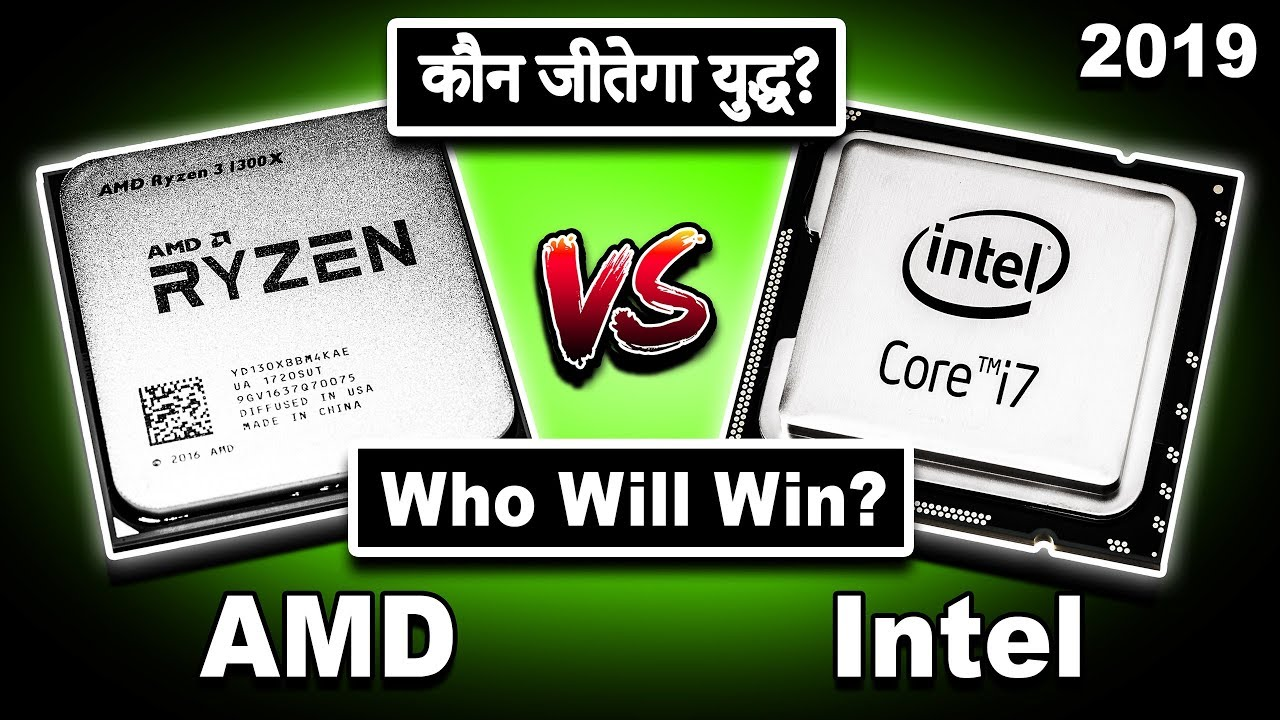 🔥 Intel vs AMD 🔥 Who Will Win in 2019? 🔥 Processor 7nm War 🔥 Which is  Best CPU Maker? 🔥 Hindi