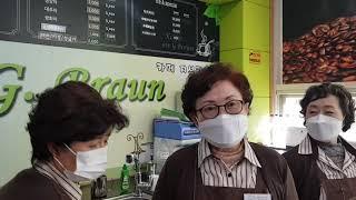 인천 연희문화센터 카페리본 어르신들이 운영해요