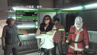 【LIVE録画】PS4からGTAV強盗!【1】