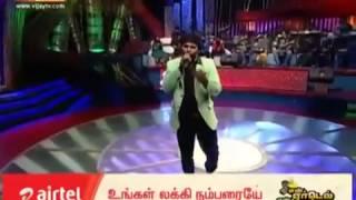 Super singer - dhivakar - sonnapadi kealu - singaravelan