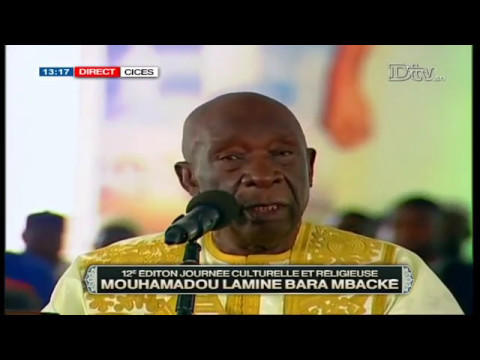 12eme Edition journée culturelle et religieuse Mouhamadou Lamine Bara Mbacke