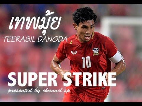 Teerasil Dangda ᴴᴰ (ธีรศิลป์ แดงดา) ● Skills & Goals ● by[Channel SP]