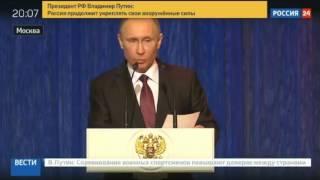 Ядерный щит - Владимир Путин обозначил приоритеты.