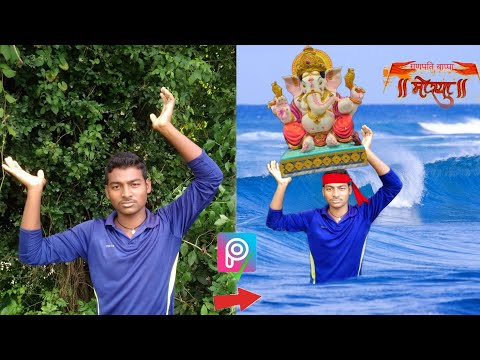 2018 Ganesh Chaturthi Special Photo Editing In Picsart | Ganpati Utsav Special Editing
