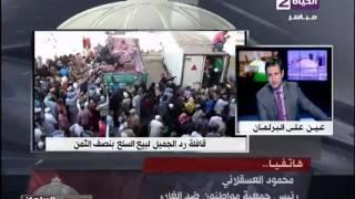 «مواطنون ضد الغلاء»: مستعدون لضخ سلع لدعم قافلة «رد الجميل» بالدقهلية
