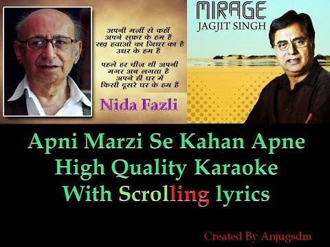 Aapni Marzi Se Kahan Aapne  || Mirage ||  karaoke with scrolling lyrics (High Quality)