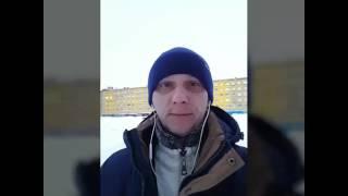 """Норильск """"Прогулка в светлое время суток"""""""