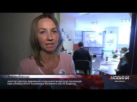 Телеканал Ексклюзив: «Польські дні» у Хмельницькому