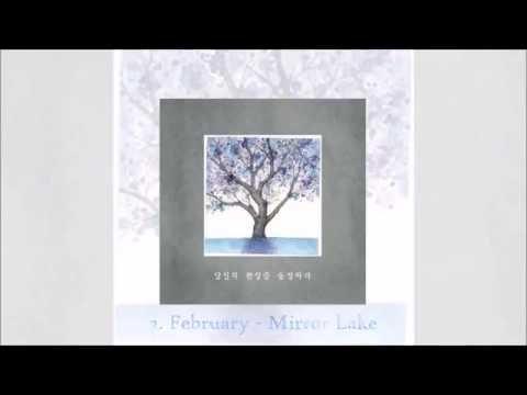 Ophelia - Sympathize With Your Phantasy (Full Album)