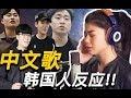 """韩国人看""""JC""""的""""说散就散""""反应?!!(feat.蔡恩雨)【韩叔TV】"""