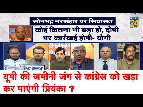 सबसे बड़ा सवाल : यूपी की जमीनी जंग से कांग्रेस को खड़ा कर पाएंगी Priyanka Gandhi ?