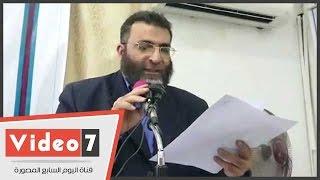الجماعة الإسلامية فى بيان رسمى: نحافظ على مؤسسات الدولة ونرفض العنف