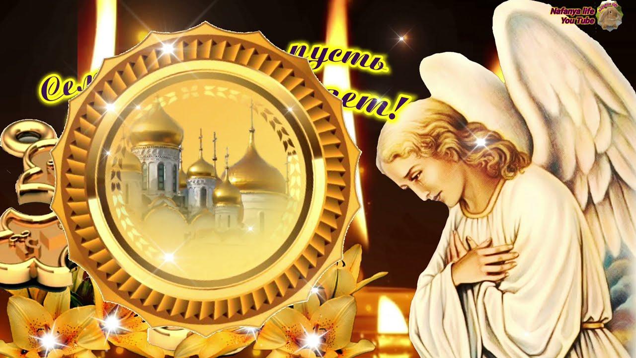 Самое Красивое Поздравление С Воздвижением Креста Господня. С Праздником Воздвижения 27 сентября