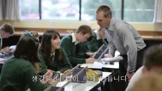 뉴질랜드 한국 유학생 …